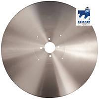 Ножи дисковые для туалетной бумаги 610×4,76×60 Blecher (Германия) 1.2379 X153CrMoV12 (Хромалит)