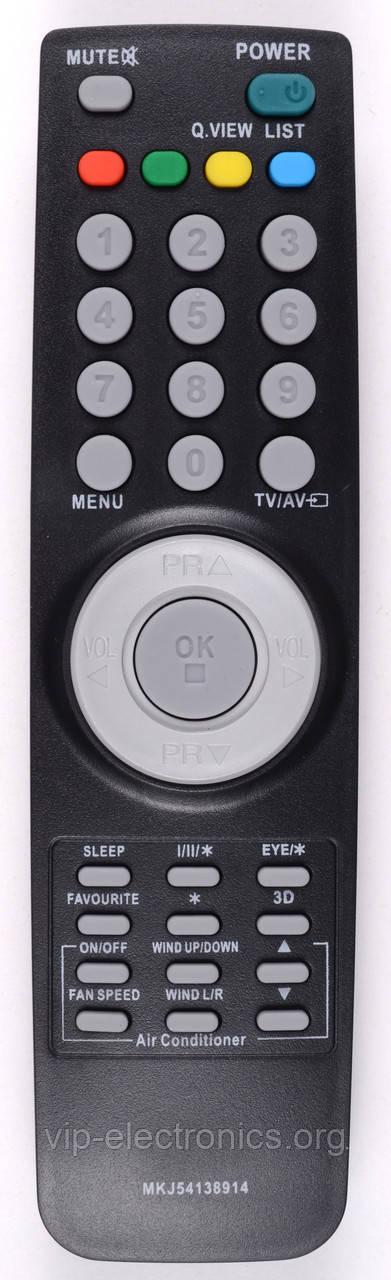 Пульт LG MKJ 54138914 3D AIR LED TV (CE)