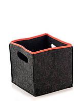 Коробка для хранения ДхШхВ: 20х20х20см складная войлочная с окантовкой
