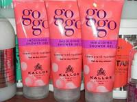 """Гель для душа """"Нежный уход"""" Kallos GOGO Indulding Shower Gel 200 мл к0739"""