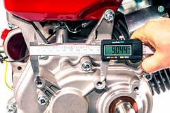 Двигатель с понижающим редуктором Weima WM 190F-L