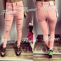 Женские джинсы розовые 946