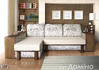 Угловой диван «Домино»