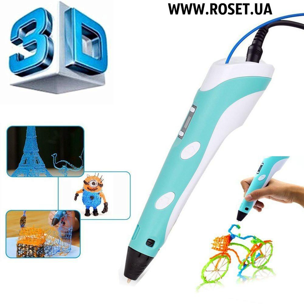 3D Ручка для рисования объемных моделей Stereo Drawing Pen RP-100B - Интернет-магазин «Росет» в Киеве