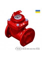 Счётчики для воды турбинные  WPW-UA -100В для горячей  воды