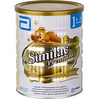 Молочная смесь Similac Premium 1 (0-6 мес) 900 г (большая банка)
