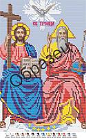Схема для вышивки бисером «Икона Отец сын и святой дух »