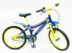 Велосипед двухколесный спортивный