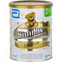 Молочная смесь Similac Premium 2 (6 -12мес) 900 г (большая банка)