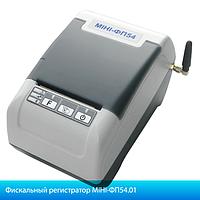 Б/У Фискальный регистратор МІНІ-ФП54.01 ETHERNET