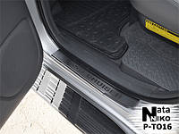 Накладки на пороги Premium Toyota Land Cruiser 120 Prado 2002-