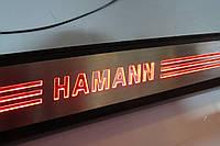 Накладки на пороги BMW Hamann с подстветкой