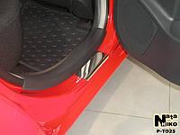 Накладки на пороги Premium Toyota Yaris II 5D 2005-2011