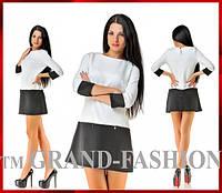 Платье FANNY цвет белый с чёрным только S