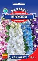 Семена Дельфиниум Кружево однолетний 0,3 г