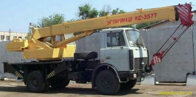 Ремонт автокрана КС 3577
