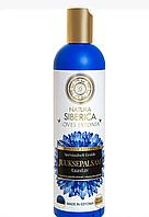 Восстанавливающий бальзам для волос, Natura Siberica Loves Estonia, 400 мл