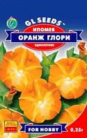 Семена Ипомея Оранж Глори (Германия) плетистая 0,25 г