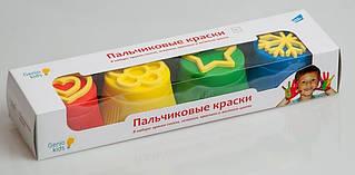 Фарби пальчикові Genio Kids зі штампиками