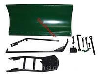 Лопата-отвал для мототрактора в к-те с подъемным механизмом