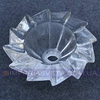 Плафон для галогеновых люстр, светильника G-4 IMPERIA цветок LUX-361230, фото 1