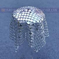 Плафон для галогеновых люстр, светильника G-4 IMPERIA декор LUX-361261