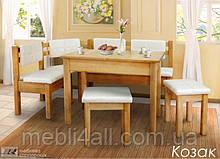 Кухонный угловой комплект Козак
