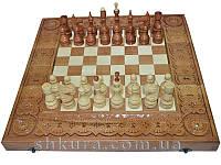 Шахматы 50x50 см. Нарды, фото 1