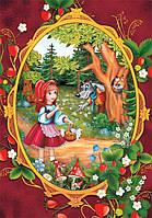Купить фотообои с героями сказок Красная шапочка размер 210 х 146 см