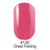 Гель-лак для ногтей Наоми 6ml Naomi Gel Polish 135
