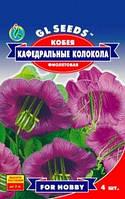 Семена  Кобея Кафедральные колокола фиолетовая (Франция) 4 шт