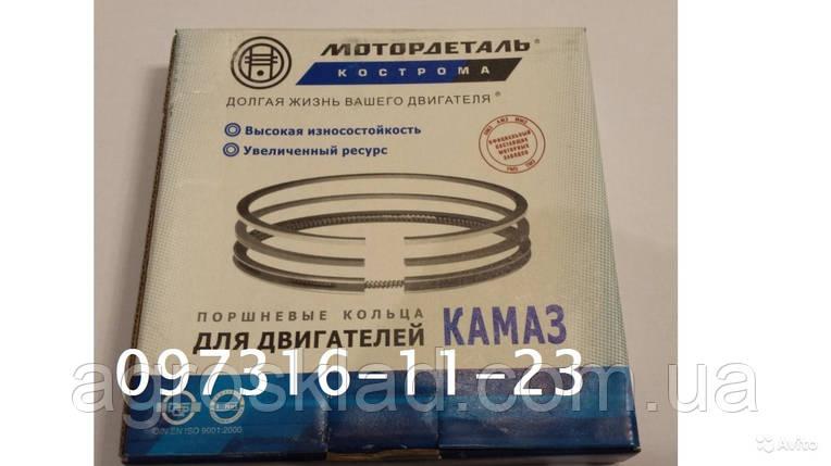 Комплект поршневых колец КамАЗ(Кострома), фото 2