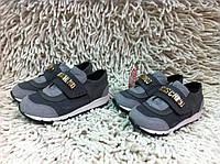 Дитячі туфлі для малюків маленьких розмірів сірі, фото 1