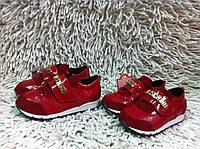 Дитячі туфлі для малюків маленьких розмірів червоні