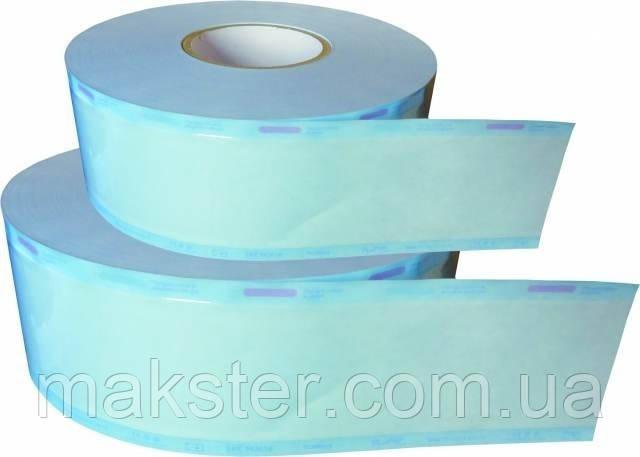 Рулоны для стерилизации Prestige Line 100 мм х 200 м