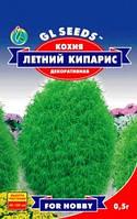 Семена Кохия Летний кипарис 0,5 г