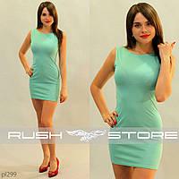 Хитовое облегающее мини платье за 100грн