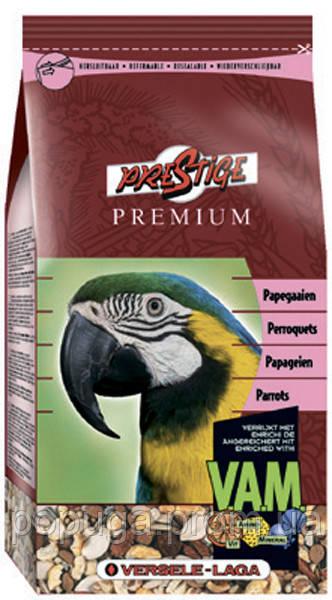 Корм для крупных попугаев Versele-Laga Prestige Premium КРУПНЫЙ ПОПУГАЙ Престиж