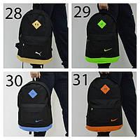 Рюкзак  30 моделей різні кольори