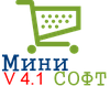 Вышла новая версия программы Мини Софт Коммерция версия 4.1