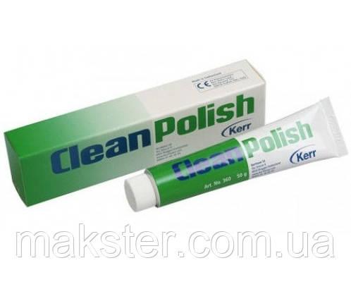 Полировочная паста Clean Polish