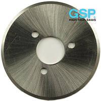 Дисковые ножи GSP (Чехия) для резки текстильных изделий