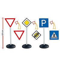 Набор Дорожные знаки BIG 1196, фото 1