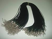 Шнурок для подвесок на шею (тканевый)