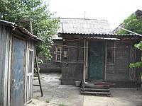 Часть дома, Машзавод
