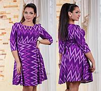 Платье зиг-заг  батал  с1205