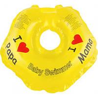 """Круг на шею ТМ Baby Swimmer желтый. Серия """"Я люблю"""" Вес 3 - 12 кг"""