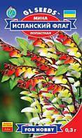 Семена МИНА ЛОПАСТНАЯ ИСПАНСКИЙ ФЛАГ (квамоклит)