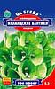 Семена Молюцелла Ирландские бантики 0,2 г