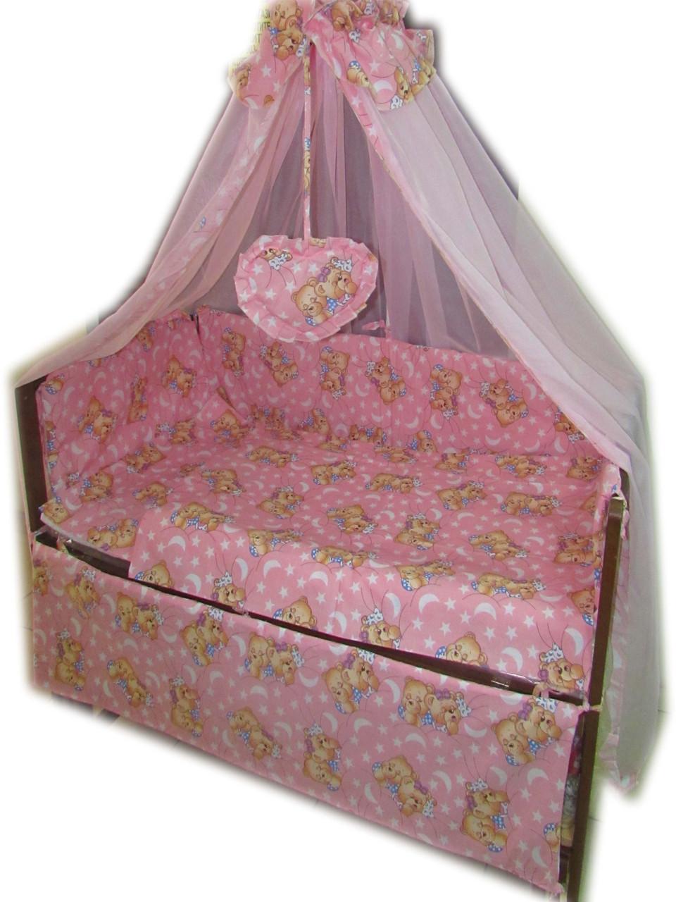 Набор в детскую кроватку Мишки спят маленькие розовое 8 эл.